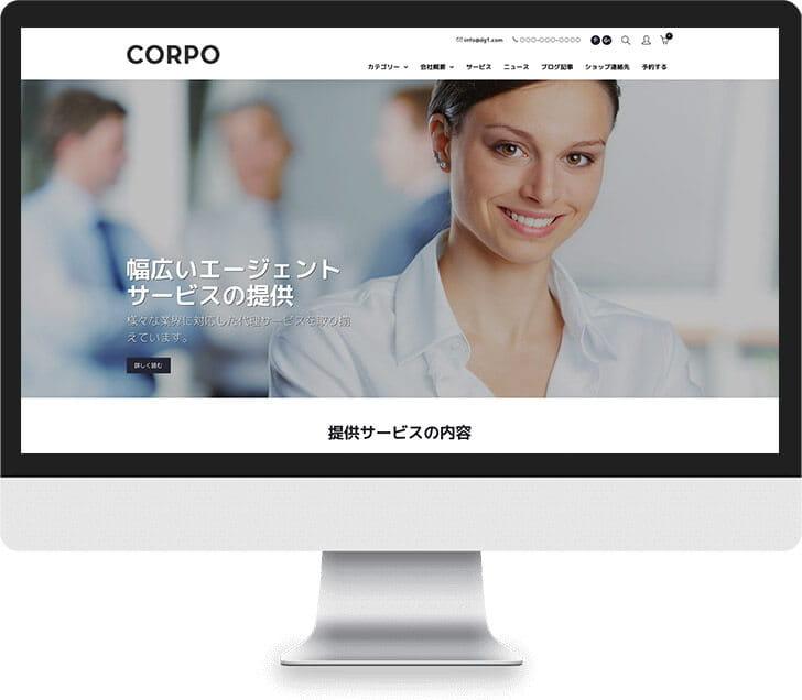 Corpo (コーポ)
